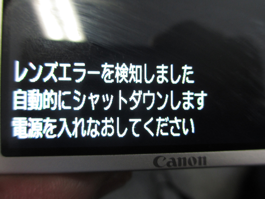 23 IMG_1470.jpg