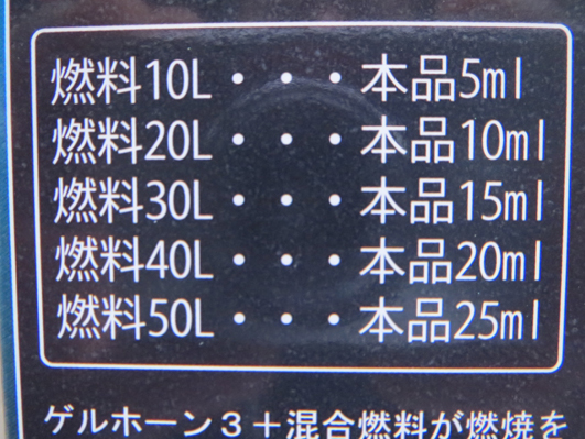 G7 IMG_2000.jpg